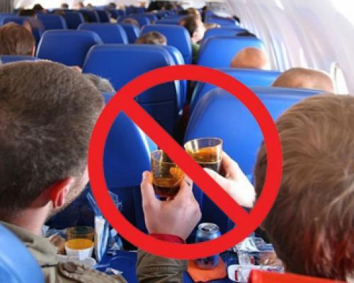 Пассажиров в самолете могут заставить проходить тест на алкогольное опьянен ...