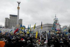 Народное вече оппозиции в Киеве собрало до двухсот тысяч человек