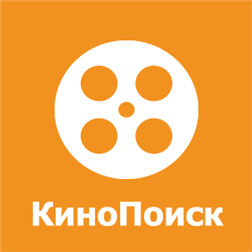 Покупка сервиса «КиноПоиск» обошлась «Яндексу» в $80 млн