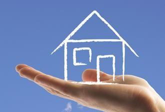 Что делать если квартира взятая в ипотеку больше не нужна?