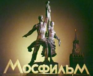 Юбилей МосФильм