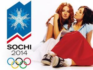 Группа «Тату» выступит на открытии Олимпиады в Сочи?