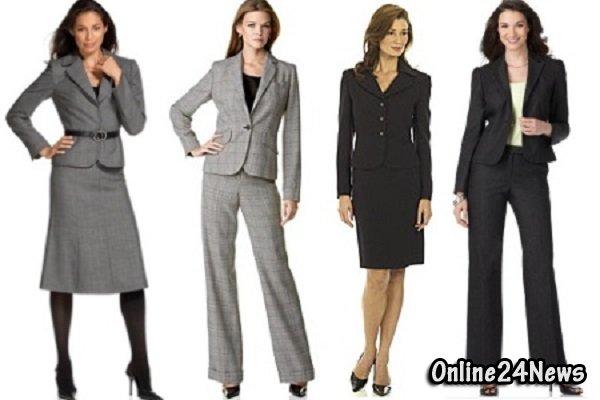 Одежда офисный стиль интернет магазин доставка